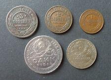 LOTTO 5 MONETE RUSSIA 1 2 3 50 COPECHI KOPEKS 1 RUBLO 1924 NUMISMATICA SUBALPINA