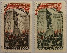 RUSSIA SOWJETUNION 1950 1448-49 1445-46 Morosow Denkmal Moskau Monument MNH