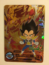Super Dragon Ball Heroes UM6-JCP2