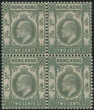 Hong Kong: 1903 (SG.63) KEVII 2c dull-green, block: M/MUH. Cat.£90+