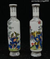 """10"""" Old China Wucai Porcelain Flower Bird Pattern Bottle Vase Jar Flask Pair Set"""
