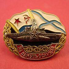 Russian Soviet Navy Submarine Service Badge Naval Submariner Veteran Award brass