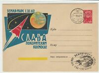 Russia 1962 Rocket & Planet Pic Rocket Slogan Cancel Space Stamps Cover Rf 30082