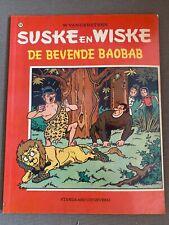 Suske en Wiske #152  - De Bevende Baobab - Eerste druk - 1974 - Bijna nieuwstaat