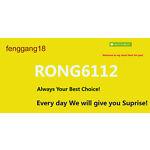 RONG6112