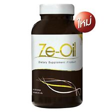 3X Ze-Oil Natural Extraction Oil Cold-pressed Natural Oil.Supplement 300 Caps