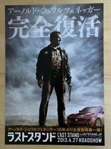 THE LAST STAND (2013) - JAPAN Chirashi/Mini-Poster- BONUS! ARNOLD SCHWARZENEGGER