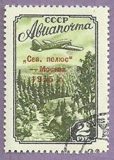 Used Scott C96 Air Mail Russia USSR