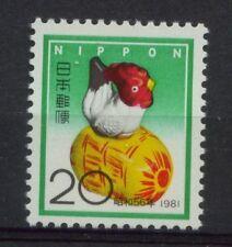 Japan 1981 SG#1614 New Years Greetings MNH