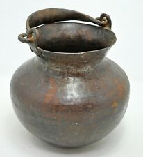 Antique Brass Lota Water Pot With Handle Original Old Hand Crafted Engraved