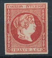 [6352] Philippines good classic stamp very fine no gum