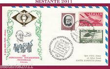 W539 VATICANO FDC ROMA CONGRESSO EUCARISTICO NAZIONALE PESCARA 1977