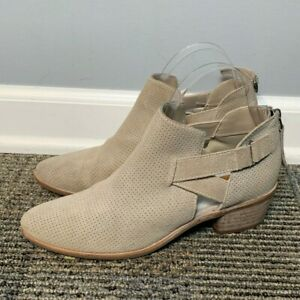 Dolce Vita Ankle Booties Size 7.5 Suede Zipper Back Light Taupe Tan Perforated