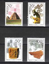 Mausoleums of Western Xia set of 4 stamps mnh 1996-21 China #2709-12