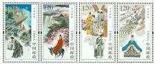 China Stamp-2015-27 -Four Forms of Chinese Poetry Songs Arts stamp 詩詞歌賦-MNH