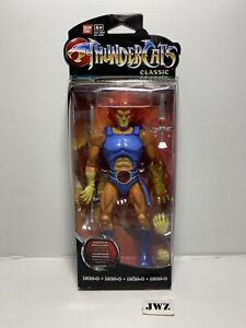 "Bandai Classic Thundercats Lion-O 8"" Figure - New"