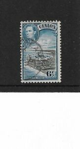 1938 Ceylon - Colombo Harbour - Used and Nicely Cancelled.