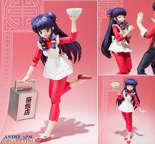 Bandai S.H. Figuarts - Ranma 1/2 - Shampoo Action Figure AUTHENTIC!! US SELLER!!