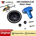 Walkera V450D03 Spare Parts Rotor Head RC Helicopter Accessories HM-V450D03-Z-28
