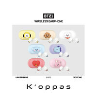 LINE FRIENDS X BTS BT21 Baby Wireless Earphone Official MD Bluetooth Earbuds