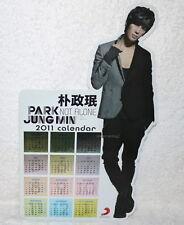 SS501 Park Jung Min Not Alone Taiwan Promo 2011-year calendar display