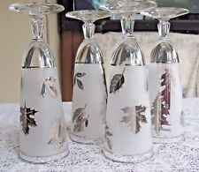 Lot of Four Frosted Silver Leaf Tall 8 1/4 Inch LIbby Drinking Glasses