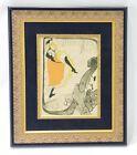 """1926 HENRI DE TOULOUSE-LAUTREC LITHOGRAPH """"JANE AVRIL"""", IMPRIMERIE J. LANGLOIS"""