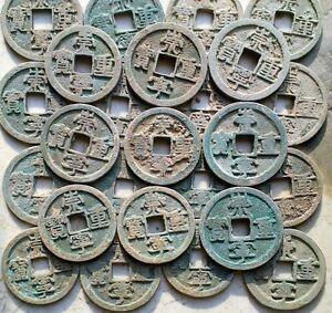 A Big Chong Ning Zhong Bao(1102-1106) Coin-10 Cash-Northern Song Dynasty