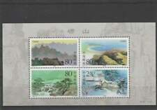 China postfris 2000 MNH block 93 - Laoshan (S1647)
