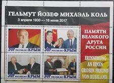 Helmut Kohl President  Gorbachev Yeltsin Putin Putin Crimea 2017 germany russia