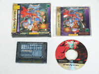 SEGA Saturn VAMPIRE SAVIOR w/4MB RAM CAPCOM Video Game In Hand