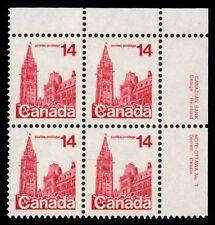 "CANADA 715 - Parliament Buildings Definitive ""Dull Paper"" (pa49922) Plate #3"