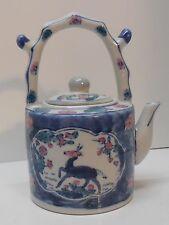 Teapot Creamer Small Deer Grapes Flowers Antler Handle Vintage