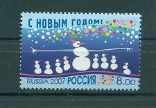 Russie - Russia 2007 - Y. & T.  n. 7024 - Nouvelle Année 2008