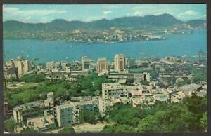 Hong Kong vintage colour postcard The Hong Kong harbour
