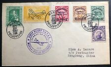 1937 Manila Philippines First Flight Airmail Cover FFC To  Hong Kong Overprints