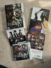 Shin Megami Tensei IV Limited Edition Box Set (Nintendo 3DS, 2013)
