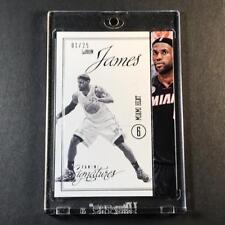 LEBRON JAMES 2012 PANINI SIGNATURES #148 SILVER PARALLEL CARD #'D /25 NBA
