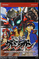 JAPAN Gurren Lagann Nintendo DS Guide & Animation guide book