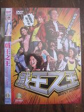 Simply Actors DVD w/ Mandarin & Cantonese AUDIO Eng Chinese subtitles