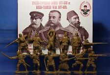 Inzhener Basevich Plastic Toy Soldier Russo-Turkish War Russians № 15 1/32 54 mm
