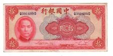 Cina  China   10  yuan 1940  Spl XF   pick 85b   rif 4094