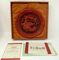 The Five Perceptions of Weo Cho Hearing Ornate CINNABAR PLATE of Brass Fourth