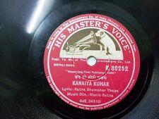 """MANIK RATNA  NEPALI JYAURE SONG nepal N 80252 RARE 78 RPM RECORD 10"""" INDIA VG+"""