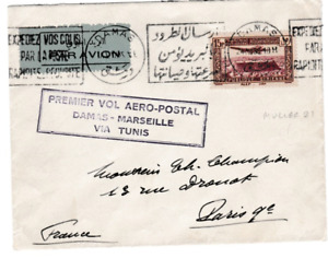 GOOD 1936 SYRIA FIRST FLIGHT COVER FROM DAMASCUS TO FRANCE VIA TUNIS 72*