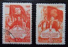 Sowjetunion Mi 1428-1429 , Sc 1427-1428 , Wiedervereinigung Ukraine , Gestempelt