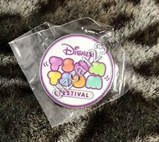 Disney Pin D23 2019 Disney Tsum Tsum Festival Pin