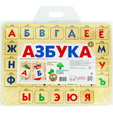 Russian Alphabet Puzzle with Pictures - Preschool Learning Wooden Toys