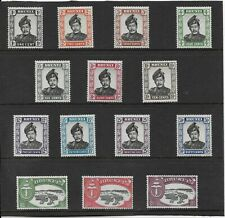 BRUNEI 1952-58 SET (14) MH SG. 100 - 113. (714)