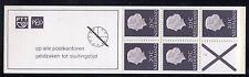 Netherlands - 1966 Definitives Juliana  Mi. MH 6x MNH